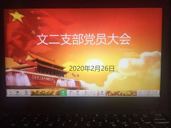 微信图片_202003282133514.jpg